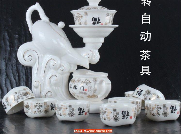 五福临门茶具
