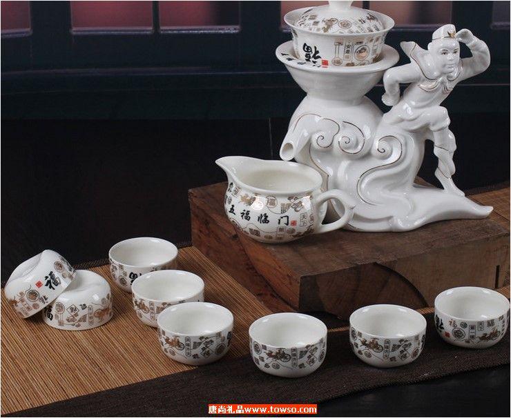 描金猴旋转茶具
