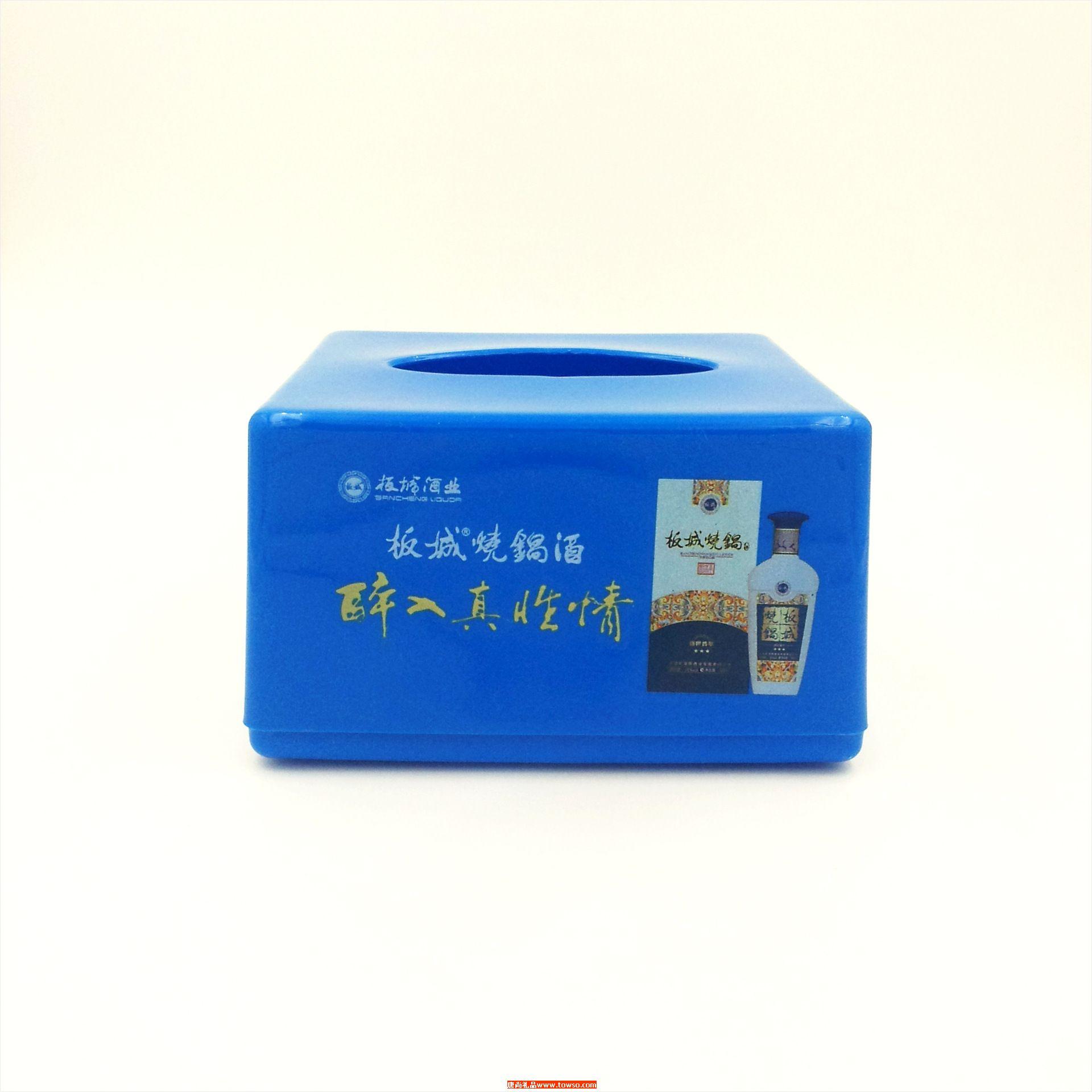 纸巾盒批发纸巾筒 塑料抽纸盒/长方形抽纸盒定做