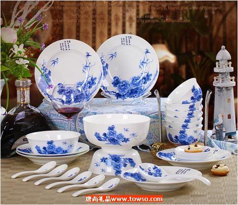 28头高档骨瓷餐具套装青花碗盘套装礼品