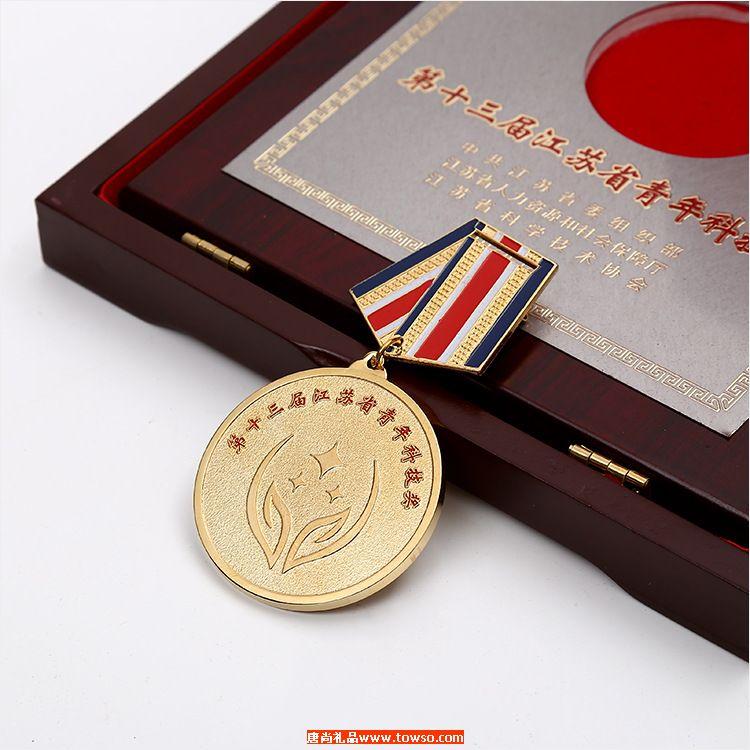 高档金属奖牌定做  制作颁奖比赛活动庆典奖牌