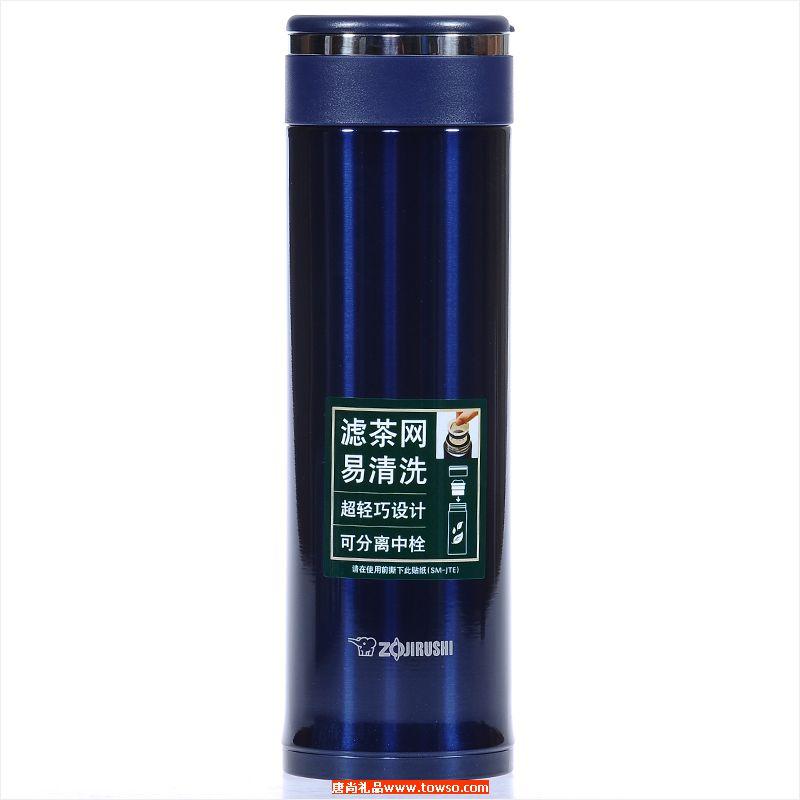 SM-JTE346保温壶系列 定制