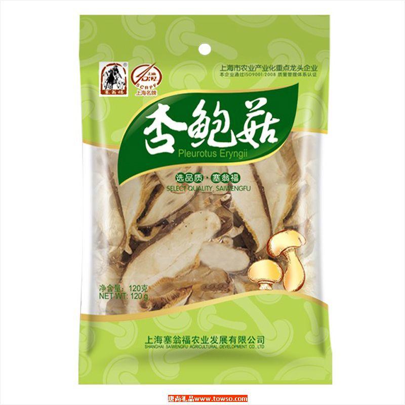 塞翁福杏鲍菇