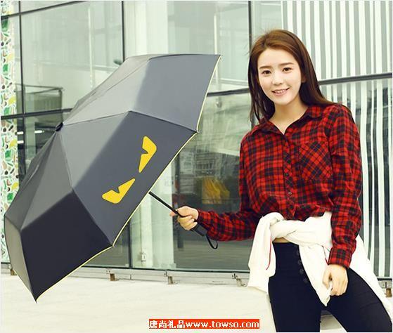 全自动折叠创意两用太阳伞防晒防紫外线遮阳伞