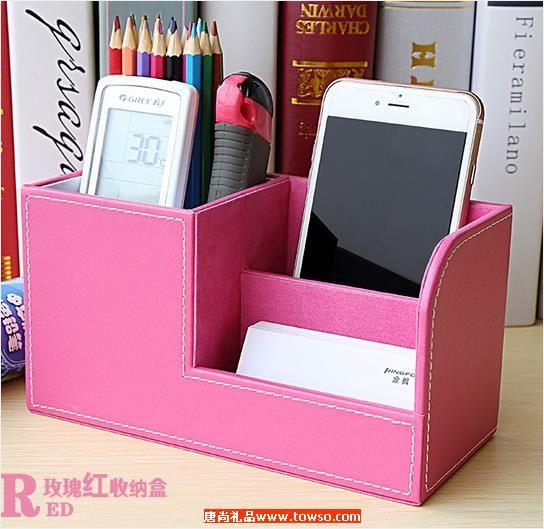 皮革创意时尚商务多功能桌面文具收纳盒名片座