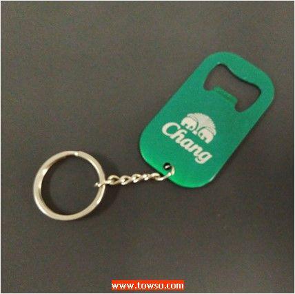 钥匙扣啤酒开瓶器(原创)