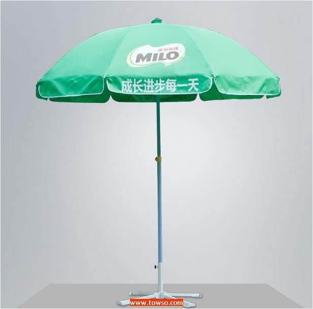 户外太阳伞定做