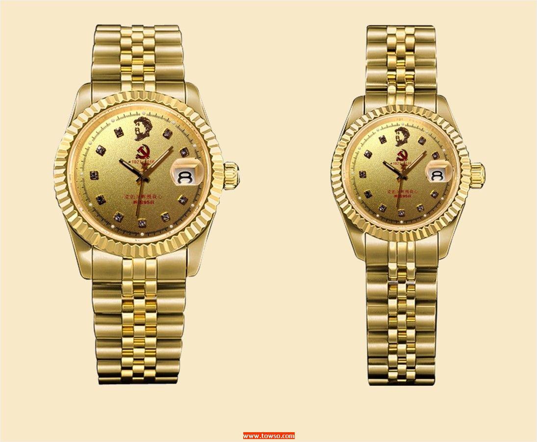 收藏手表定做