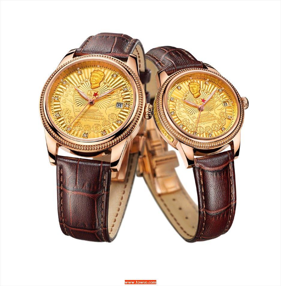 共产党成立90周年礼品手表